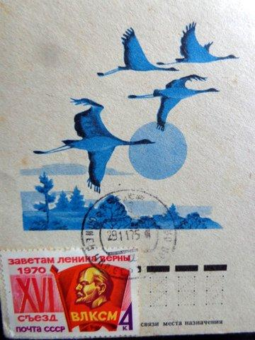 Timbres courrier maman commemoration 1970
