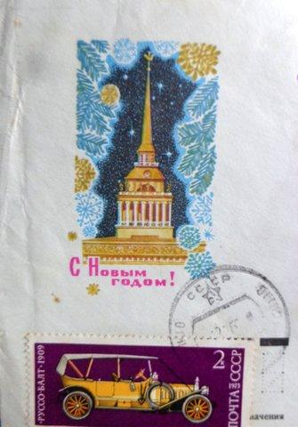 Timbres courrier maman eglise
