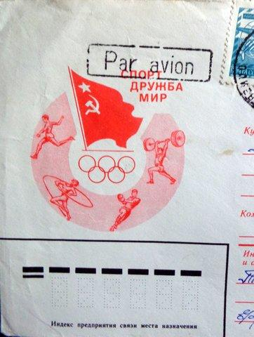 Timbres courrier maman jeux olympiques